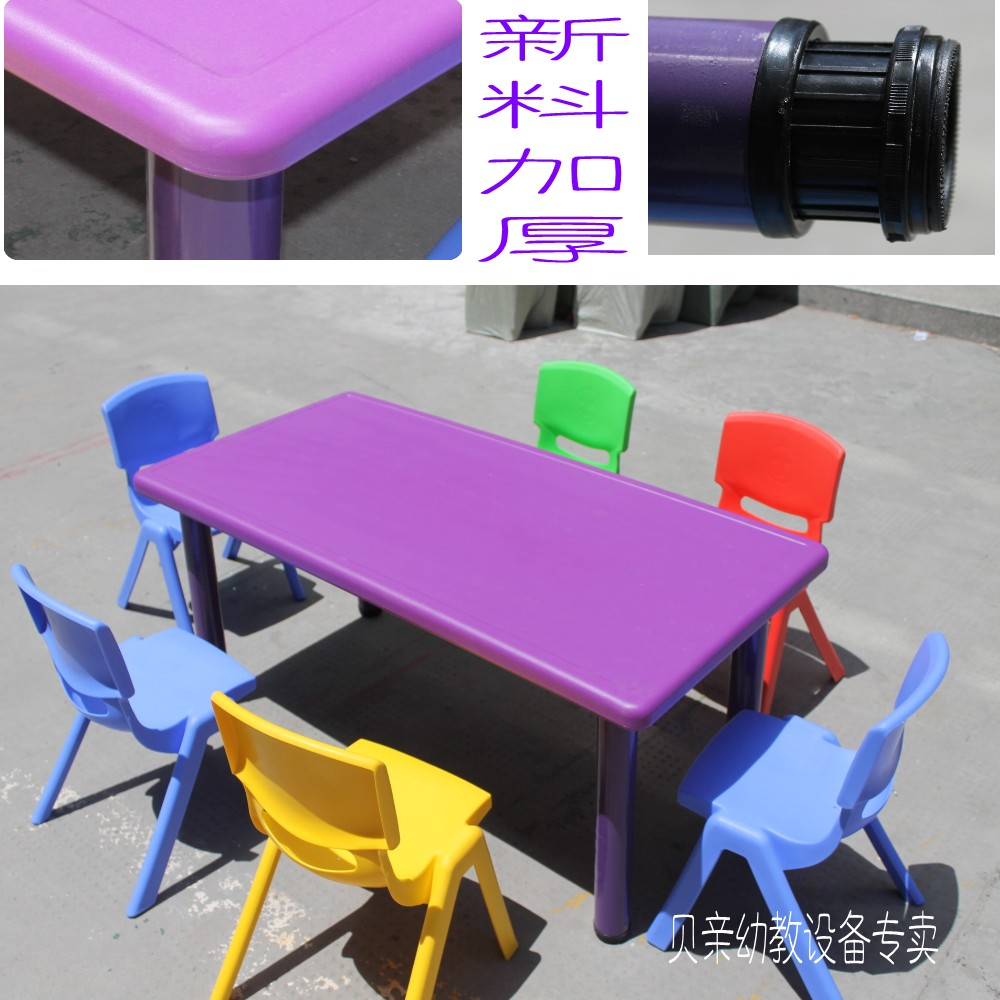 lovely stock of plastic tables and chairs