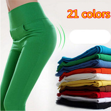 2015 Candy Color pencil pants skinny women pants women With 4 Pockets Trousers Fit Lady Jeans leggings plus size  S-XL 15 Color(China (Mainland))