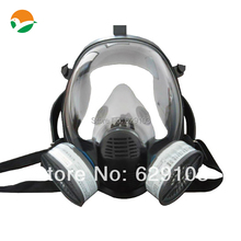 2013 new style  gas mask with double filters