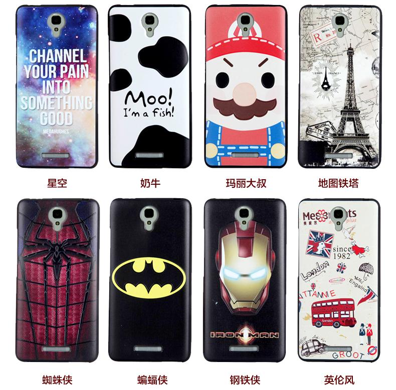 xiaomi redmi note 2 case Note2 ideas case slim Soft 3D Relief tpu Case cover For Xiaomi Hongmi note 2 Redmi Note2 Phone Case(China (Mainland))