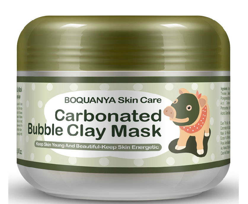 The little black pig oxygen bubbles carbonate mud mask deep clean and clear whitening hydrating A44(China (Mainland))