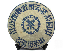1996 Year Puerh Tea,blue lable tea,old yera tea,Raw Puer,Reduce Weight Tea,Free Shipping