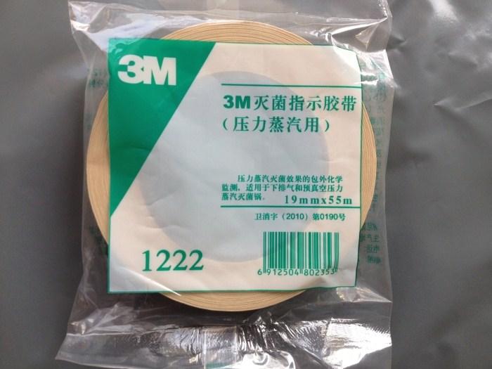 5pcs New 3M adhesive tape pressure steam sterilization indicating high pressure zebra test strip sterilization indicator tape(China (Mainland))