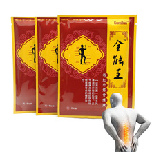 24Pcs/3Bags Health Care Product Tiger Balm Plaster Muscular Pain Stiff Shoulders Relief Pain Relieving Treatment Patch K00903(China (Mainland))
