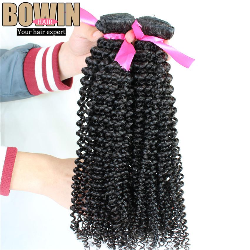 2pcs Brazilian Curly Weave Human Hair Bowin Hair Unprocessed Grade 6A Brazilian Virgin Hair Extensions<br><br>Aliexpress