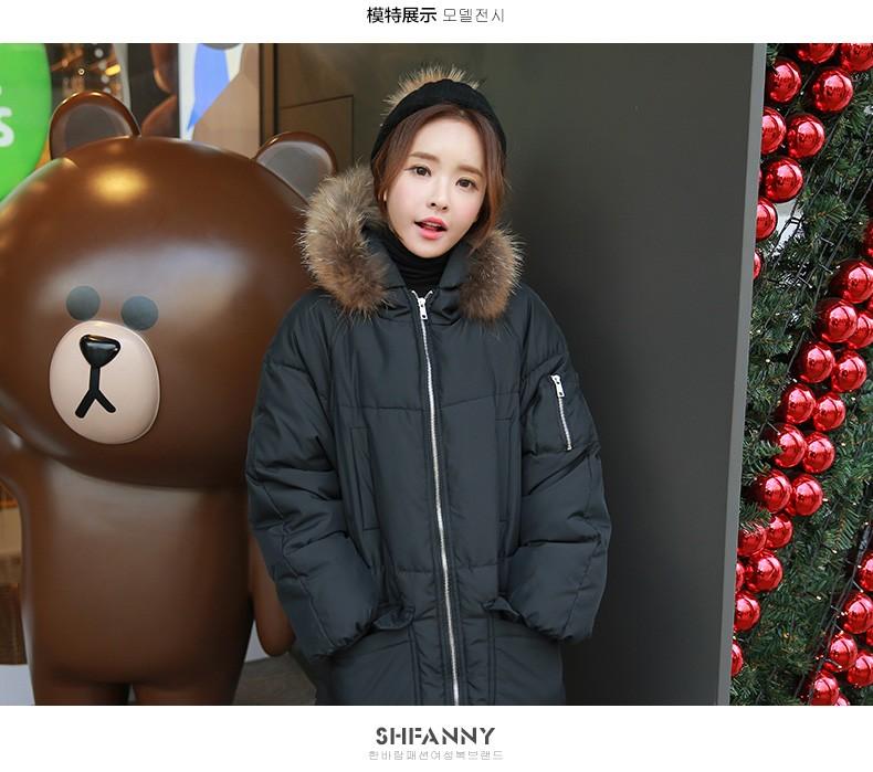 Скидки на Женщины Зимнее Пальто 2017 Корейский Капюшоном Большой Меховой Воротник Пуховик Мода Средней длины Пальто Хлопка Большой размер Толстый куртка AB351