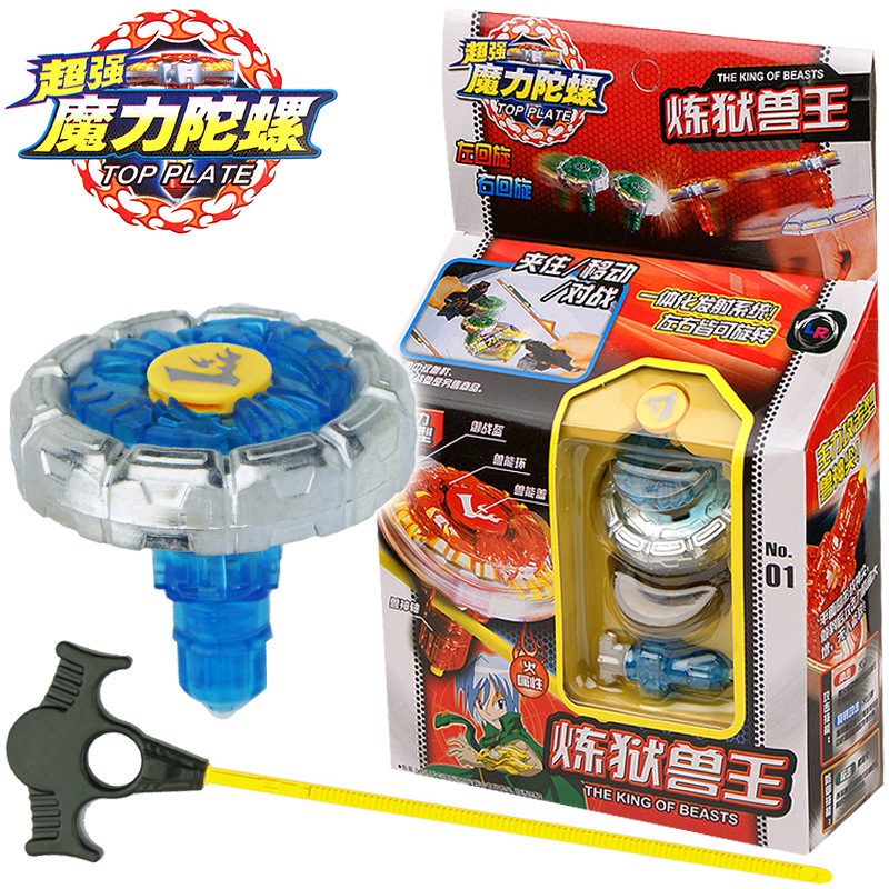 WHOLESALE BEYBLADE METAL FUSION FIGHT STARTER BEYBLADE SPIN TOP TOY BEYBLADES MIX ALL MODEL(China (Mainland))