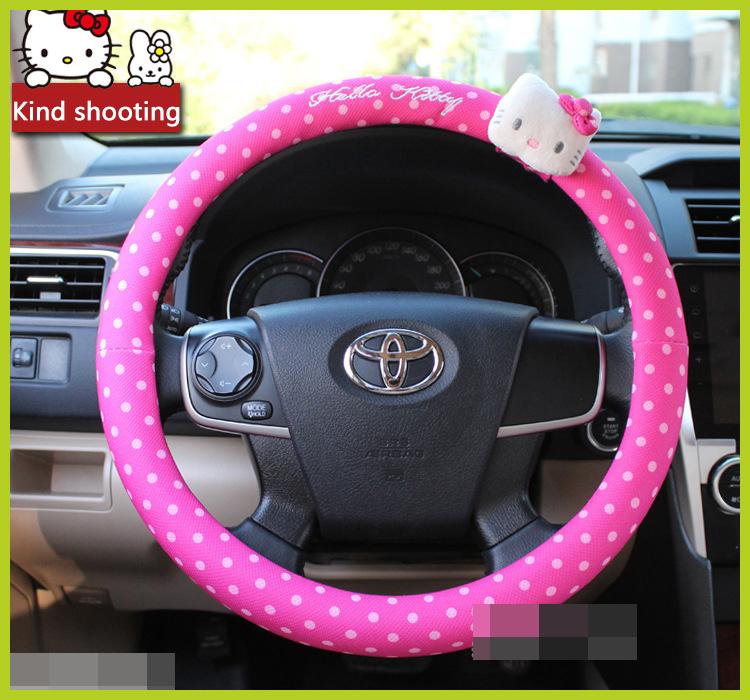 Online kopen wholesale hello kitty stuurhoes uit china for Interieur accessoires groothandel