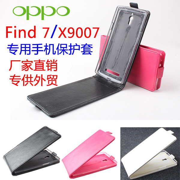 Leather Flip Case vertical cell phone Holster Protective Sleeve For OPPO Find7 phone case Free Shipping(China (Mainland))