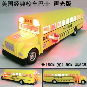 4 plain alloy WARRIOR schoolbus classic school bus
