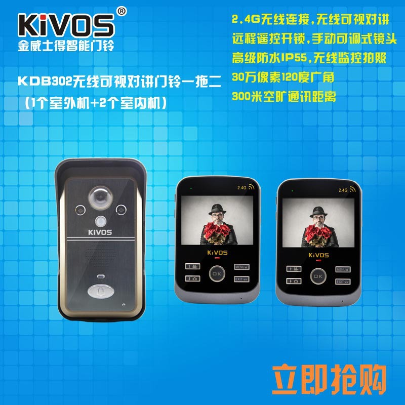 JW Doorbell One with two home wireless doorbell Zero radiation Advanced Waterproof(China (Mainland))