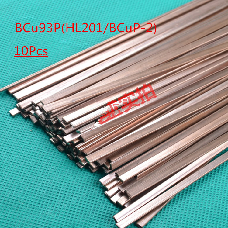 10Pcs/Lot High Quality Copper Phosphorus Electrode BCu93P Flat Weld Rod, Welding Air Conditioner and Refrigerator(China (Mainland))