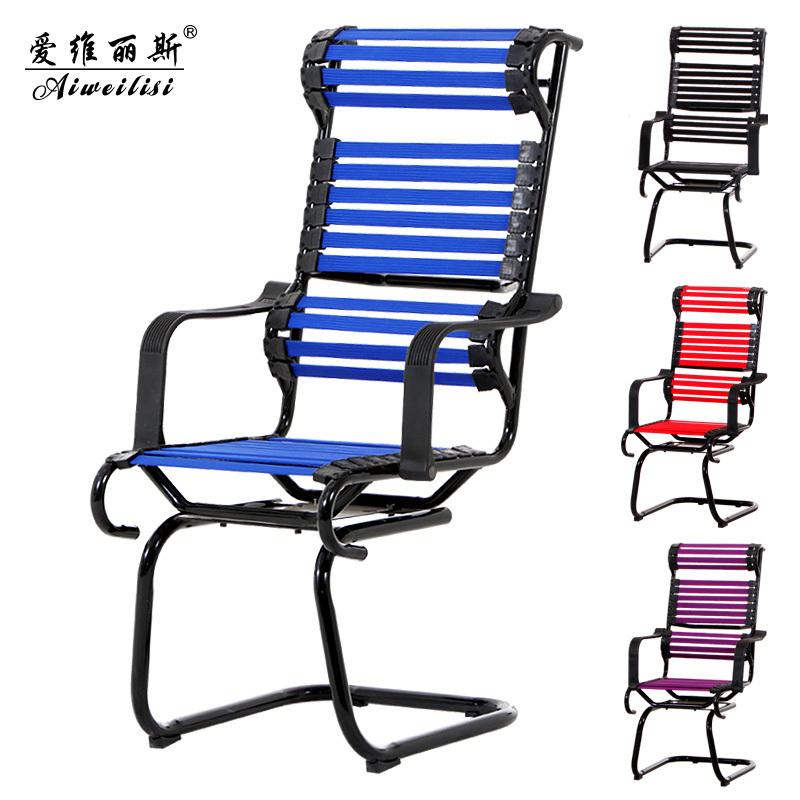 Aiweilisi ergonomic puter chair home fashion health