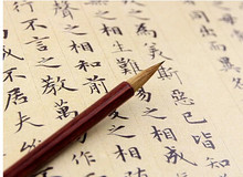 """Buy Chinese Calligraphy Pen capital writing brush calligraphy brush """"scholar's four jewels"""" calligraphy 05 for $14.85 in AliExpress store"""