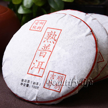 5pcs Different Flavour Puer Tea, taotal 500g, 5x100g Different Puerh,A2PC47,Free Shipping