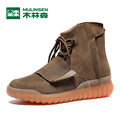 To get coupon of Aliexpress seller $5 from $5.01 - shop: 3G Outlet Store in the category Shoes