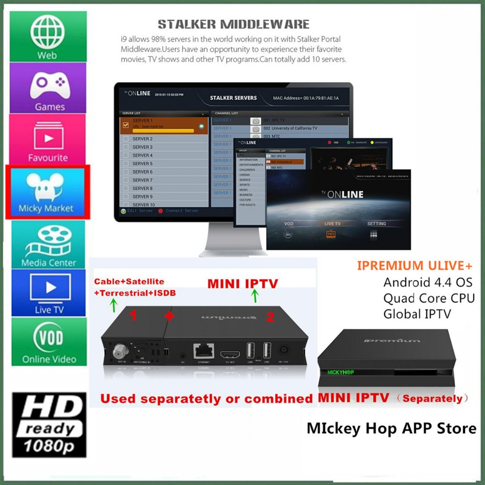 how to download live stream player on firestick