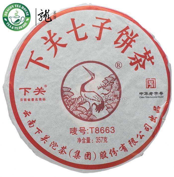 T8663 * Xia Guan Round Iron Cake Puer Tea 2014 357g Ripe<br><br>Aliexpress