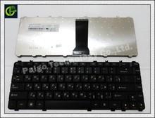 Russian RU Keyboard Lenovo Ideapad Y450 Y450A Y450AW Y450G Y550 Y550A Y550P Y460 Y560 B460 Black keyboard - Palgo Technology Co.,Ltd. store
