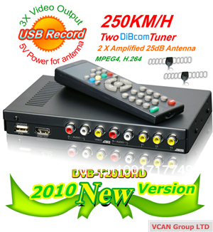 dvb t car tuner MPEG4/H.264 2 tuner PVR USB Record