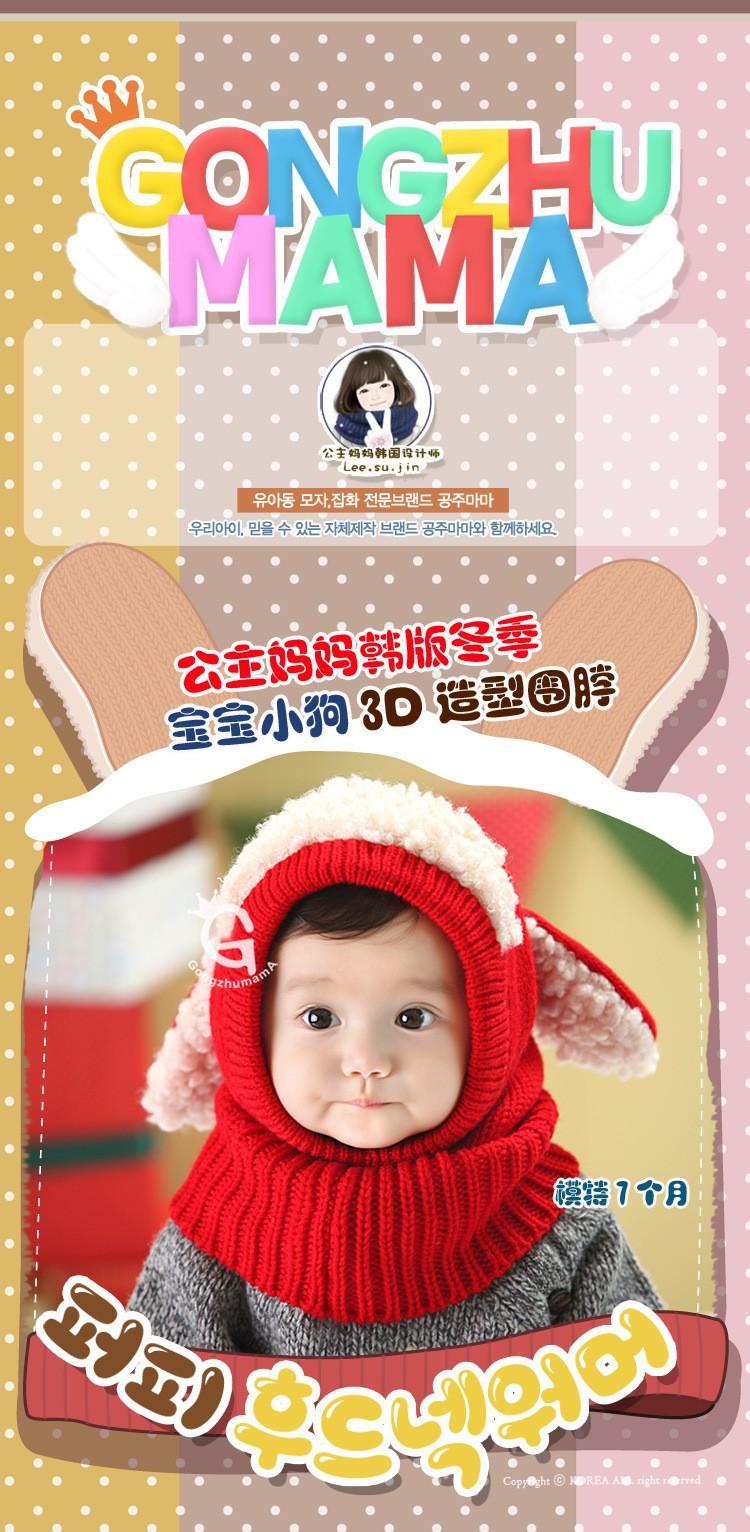 Прекрасный щенок моделирование младенцы зима шляпа для дети шляпа утолщаются тёплый младенцы сиамские кепка большой бархат вязать мальчик девочка шляпа