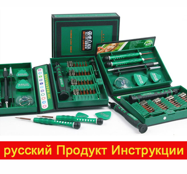 Sale Screwdriver Set 38 IN1 Repair Tools Kit Precision S2 Alloy Steel ferramentas tool for Cell Phone iPhone 4,4s, 5,5s,6 PSP(China (Mainland))