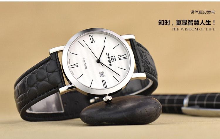 2016 топ люксовый бренд гонконг zhishi швейцарский механизм сапфировое зеркало натуральная кожа водонепроницаемый мужчины роскошные часы
