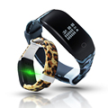 New Smart Wristband H5 Swimming Sports Smart Band Heart Rate Monitor Bluetooth Bracelet Pedometer Fitness Camouflage
