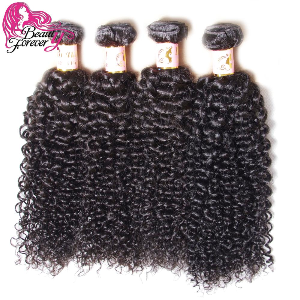 Beauty Forever Hair Brazilian Curly Virgin Hair 4pcs Lot Brazilian Kinky Curly Virgin Hair Weft Brazilian Curly Hair Weaves