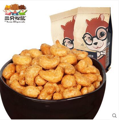 free shipping Cashew nuts snacks specialty
