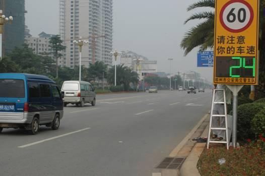 Outdoor SpeedCheck Radar Speed Signs Portable Traffic Flashing Speed Limit Signs(China (Mainland))