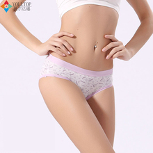 New style cotton briefs women Big yards sexy underwear cotton knickers color printing Big yards women Shapers Panties wholesale(China (Mainland))