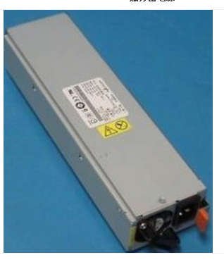 24R2730 24R2731 835W Hot Swap Redandant Power Supply for X3650 X3400 X3500 X3655, used 90% new , 1 month warranty(China (Mainland))