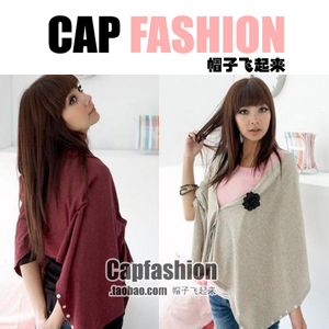 Korean network air conditioning soft and thin yarn multifunctional solid color cape scarf muffler scarf