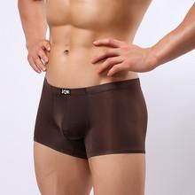 Buy JQK men boxer underwear boxers men's U high elastic convex seamless silk waist slim large male boxer pant men for $2.91 in AliExpress store