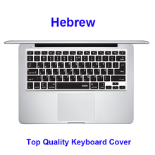 XSKN Brand US/EU Silicone Soft Israel Hebrew Keyboard Cover Skin for apple MacBook Pro13 15, wireless keyboard cover(China (Mainland))