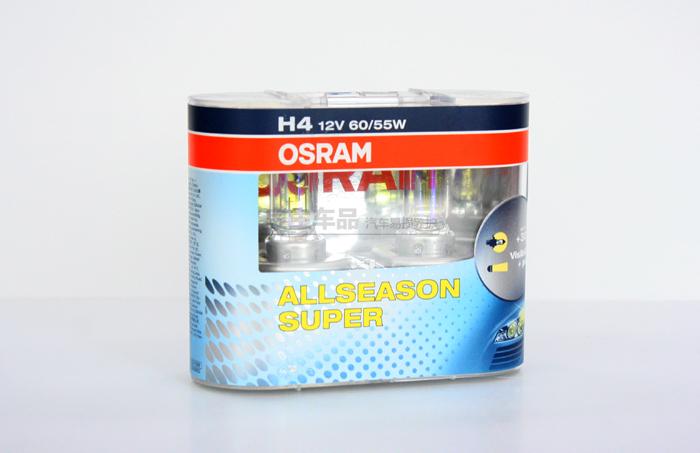 Free shipping!! Car headlight OSRAM halogen lamp ALLSEASON SUPER 64193ALS H4 P43T 60/55 W 12V 2800K, Made In GERMANY(China (Mainland))