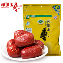 Freeshipping Samsung Hetian jujube shipping dates Xinjiang specialty dried fruit snacks 500g blood Jujube Date