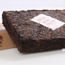Pu er tea classic 1999 cooked tea brick 250g
