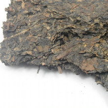 Made in 1972 year Tea Brick Lose Weight tea More Than 40 Years Old Puerh