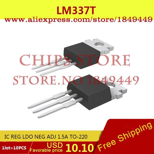 интегральной схемы LM337T