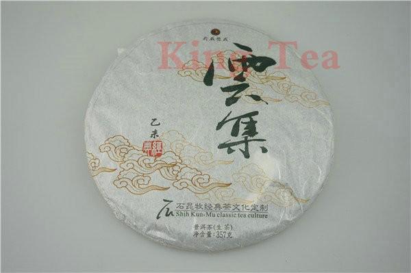 2015 Shih Kun – Mu ordem Made Series' YunJi 357 g YunNan MengHai orgânica Pu'er chá cru Sheng Cha perda de peso beleza magra
