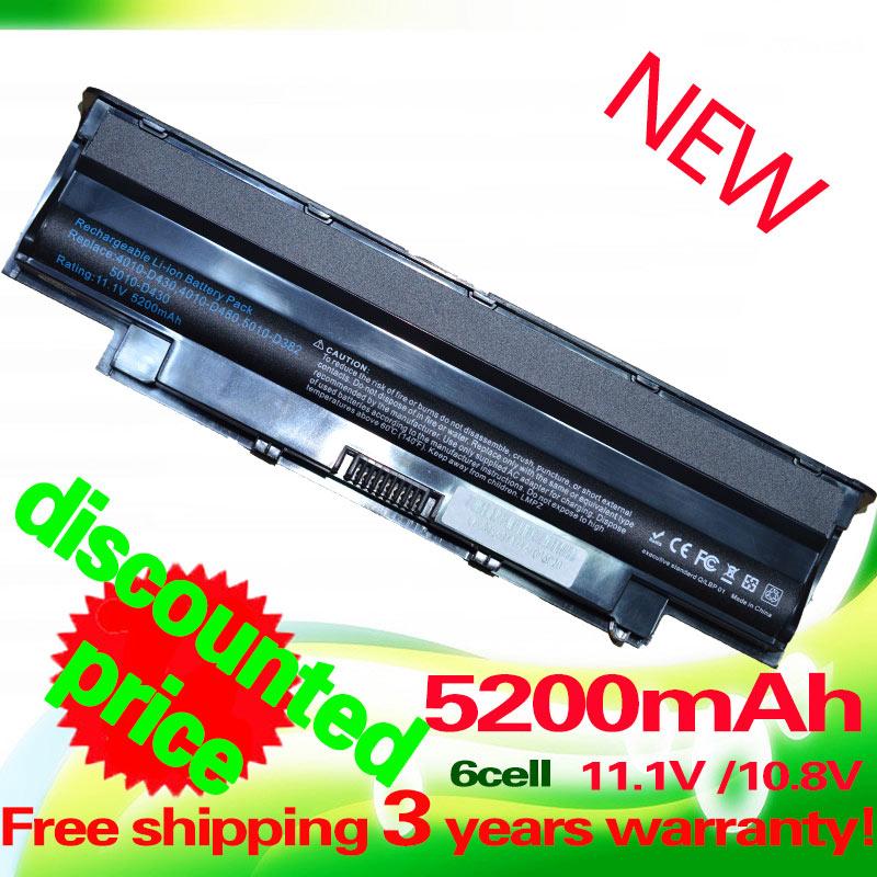 Гаджет  5200mAH Battery For dell J1KND 04YRJH 07XFJJ 312-0233 312-0234 383CW 451-11510 4T7JN 965Y7 9T48V 9TCXN FMHC10  J4XDH YXVK2 None Компьютер & сеть