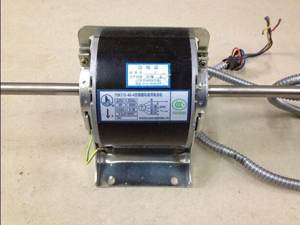 Фотография Central air-conditioning fan coil motor 30w14mm fan coil motor