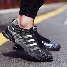 2015 Autumn tide fashion sneakers breathable shoes trend men running shoes mesh knit casual sport shoes(China (Mainland))