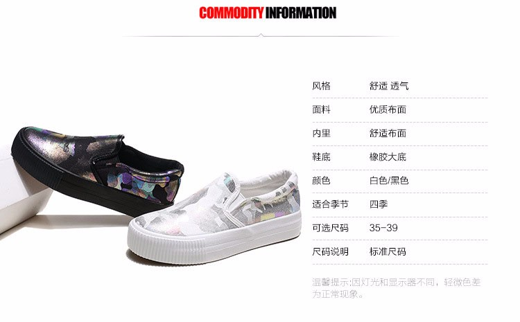 2016 New Fashion Flat Women Loafers Shoes A Pedal Lazy Sequins Flat With Platform Female Single Shoes Black White Z3.5