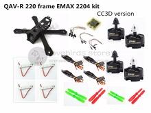 QAV-R 220 quadcopter pure carbon frame 4*2*2mm + EMAX 2204 2300KV + EMAX BL12A ESC + 5045 bullnose prop for DIY FPV mini drone