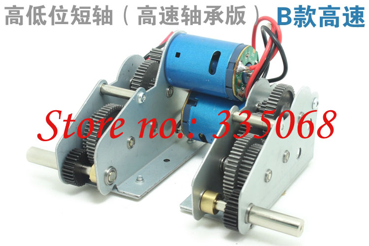 HENG LONG 3898/3898-1 RC tank Sherman M4A3 1/16 spare part No. Driving gearbox with high speed motors-bearing version B(China (Mainland))