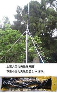 FM transmitter GP ANTENNA 1/4 wave FM antenna