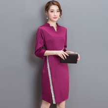 2017 New Spring Fashion Women dress Three Quarter Sleeveading Slim V-Neck Package Buttocks Career Dresses Purple 8909(China (Mainland))